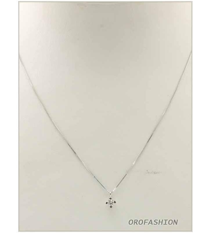 Girocollo in oro bianco 18Kt diamante solitario - 1312165